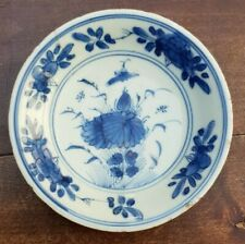 Antique Chinese blue and white porcelain Saucer Plate Dish brown bottom Marked