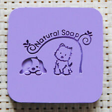 5X5CM Animal Soap Seal Stamp Mold Chapter Natural Acrylic Glass Customized DIY