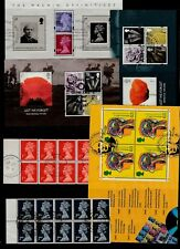 GB 1991-2008  COMMEM & DEFIN Stamps MINI SHEETS or BOOKLET PANES Used Ref:QK694