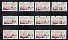 China Macau 2019 New Year of Pig Zodiac Klussendorf ATM Label set 12 stamp 豬年