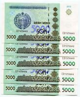Uzbekistan 5000 Sum 2013 P83 Uncirculated Banknote Paper Money x 5 Pieces