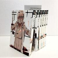 Ten Count / 10 count Complete Set Vol.1-6 Rihito Takarai Yaoi Manga