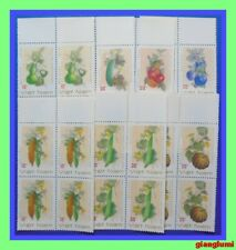 Vietnam Fruits Set 7 Block 4 MNH NGAI