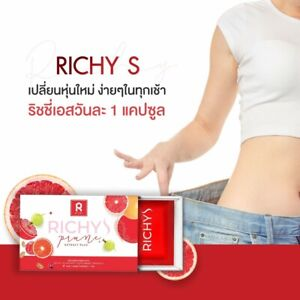Richie Richys Slimming Control Weight HerbalReduce Appetite Trap Fat x 6