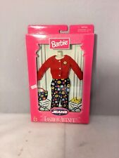 "Mattel 1998 Barbie Fashions- ""Authentic Jeans""- NRFB- Fashion Avenue- #19179"