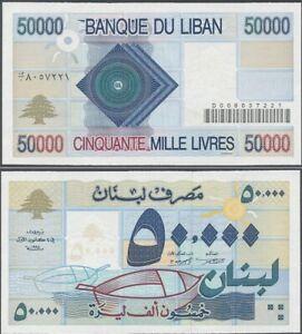Lebanon _ 50000 Livres 1995 UNC Pick 73 Lemberg-Zp