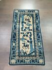 Wonderful Old Antique Chinese rug 4.10x2.13 Ft