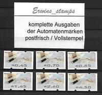 ATM 2017 Bund 2017 AUTOMATENMARKEN SATZ 8 postfrisch / Vollstempel