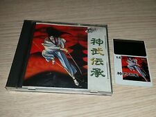 NEC PC ENGINE HU CARD HUCARD TURBOGRAFX JINMU DENSHO 36