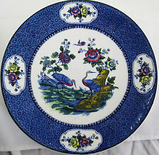 "Newport Pottery Burslem Yangtse Pattern Cranes 8"" Salad/Dessert Plate"