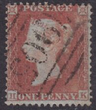 "1855 1d RED BROWN SMALL CROWN P14 BLUE PAPER C2 PLATE R5 "" H - K ""  FINE USED"
