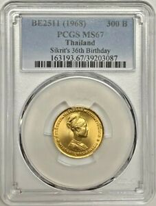 1968 Thailand Gold PCGS MS67 300 Baht Sikrit's 36th Birthday Registry Coin