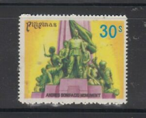 Philippine Stamps 1978 Bonifacio Monument, Complete set, MNH