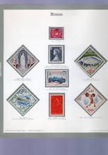 8 francobolli monaco viaggiati- 4 euro