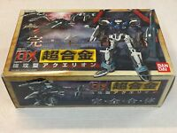 Bandai: GE-01 DX Chogokin Strong Type Aquarion Complete in Box