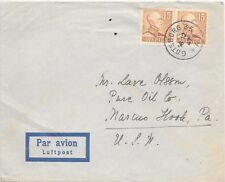 SWEDEN AIRMAIL COVER 18/12/1947 GOTEBORG - U.S.A. SG 236 x 2.