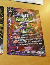 FUTURE CARD BUDDYFIGHT JAPANESE CARTE Bone Master, Lebul Garos X-BT02/0016 NM
