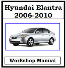 HYUNDAI ELANTRA / LANTRA 2006 - 2010 WORKSHOP MANUAL DIGITAL  DOWNLOAD