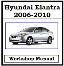 HYUNDAI ELANTRA / LANTRA 2006 - 2010 WORKSHOP MANUAL ON CD OR DOWNLOAD