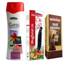 Saeed Ghani Herbal  Hair Growth Gaysu Mughziat Shampoo, Hair Oil And Cream