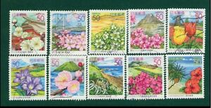 R665 Japan 2005 Kyushu 7 County Flower and Landscape used