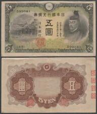 Bank of Japan, 5 Yen, ND (1930), VF+++, P-39(a)