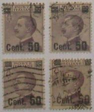 4 francobolli Regno,1923-1927,soprastampa 50 su 55 lire