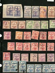 (3232) STAMPS MEXICO 38 USED REVENUES -  11 DIFFERENT