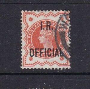 G.B - SG 013 - f/u - 1888 - 1/2d Q.V - vermilion
