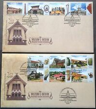 M'sia FDC Museums & Artifacts 13.3.2014-- a pair