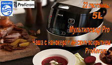 NUOVO! PHILIPS HD4749 Avance Collection 5 L Multicooker RU! мультиварка MULTIVARKA