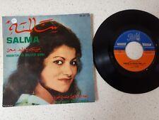 """Vinyl PS 7"""" 45  SALMA   ---HABBITEK YA OULEYED AMMI+1   ***FRANCE***"""