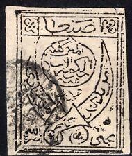 12.1.YEMEN,1926 SC.3,SMALL TEARS,CUTS