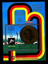 EQUATORIAL GUINEA - GUINEA EQUATORIALE - BF - 1972 - Medaglie Giochi Olimpici