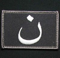 CHRISTIAN ARABIC SYMBOL CRUSADER TACTICAL USA ARMY SWAT OPS HOOK MORALE PATCH
