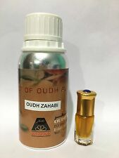 PURE OUDH ZAHABI  12ML HIGH QUALITY  TRADITIONAL ARABIAN PERFUME OIL /ATTAR/ITTR