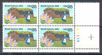 US Stamp (L188) Scott# 2416, Mint NH OG, Plate Block