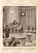 Introduction to the Apprentice Grade, 1890's, Vintage Freemason Poster