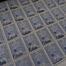 FEUILLE SHEET CILICIE N°50 x50 1919 (VARIÉTÉ) NEUF ** MNH COTE 450€ RARE!