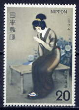 Japan Sc#1163 1974 Painting, Finger by Ito Shinsui Mnh