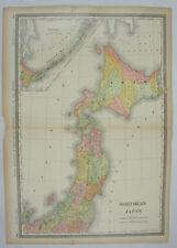 Japan antique asia atlas maps ebay northern japan original vintage 1883 rand mcnally antique world atlas map gumiabroncs Gallery