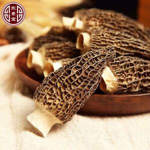 MOREL-DRIED-MUSHROOMS- Naturals--3.52 oz. 2020 From the YUNAN of China 100g 羊肚菌