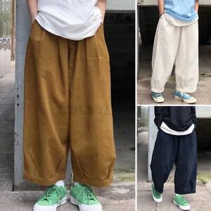 Japanese Mens Elasticated Waist Trousers Loose Wide Leg Causal Bottoms Pants UK