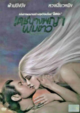 The White Haired Witch of Lunar Kingdom (2014) DVD R0 - Bingbing Fan, Eng Subs