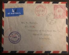 1948 London England Cover to Israel Prisoner of War Pow Camp 1 Hanna Nazzal