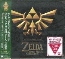 30shunen Kinen Ban Ongaku Shu 4549767004129 by Legend of Zelda CD