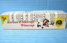 Korean Folkcraft Wine Sake Cups Sae-Chen Ceramic  White Black