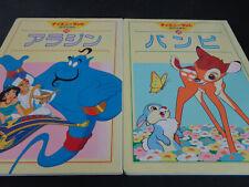 Bambi & Aladdin Disney Bilderbücher in japanischer Sprache, gebraucht