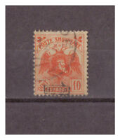 Albanien, Freimarke MiNr. 78 III, 1922 used