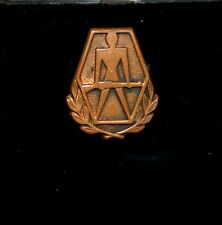 JUDAICA ISRAEL BADGE PIN MILITARY IDF PIN #23F3